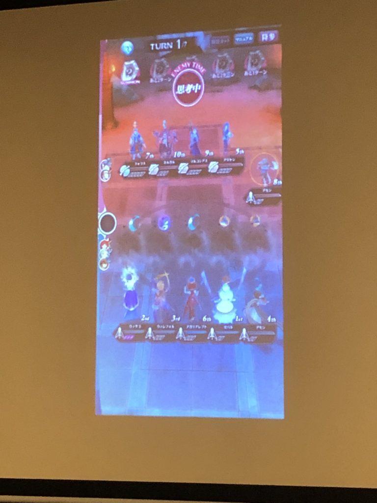 EX対戦画面