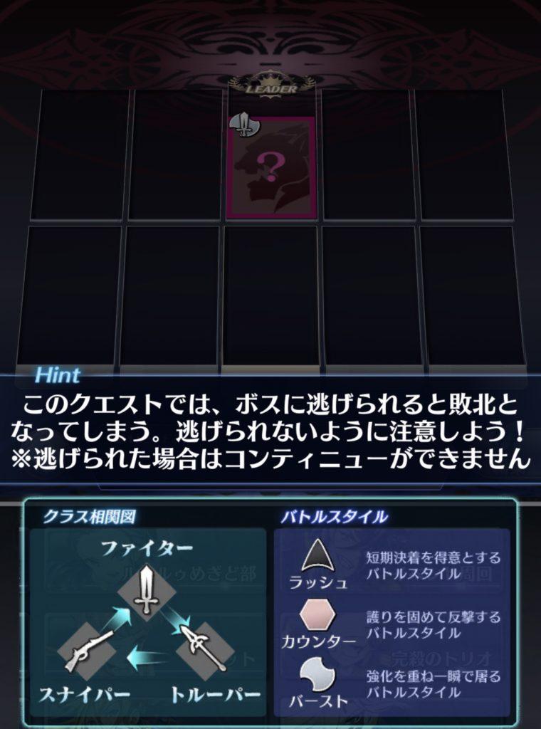 BOSSが逃げる!!