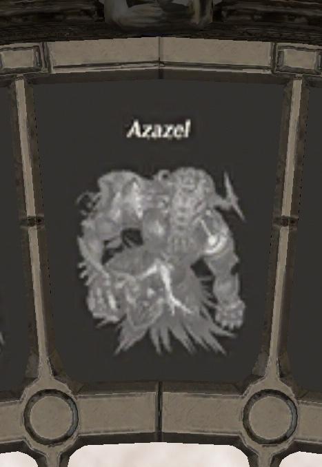 アザゼル時計