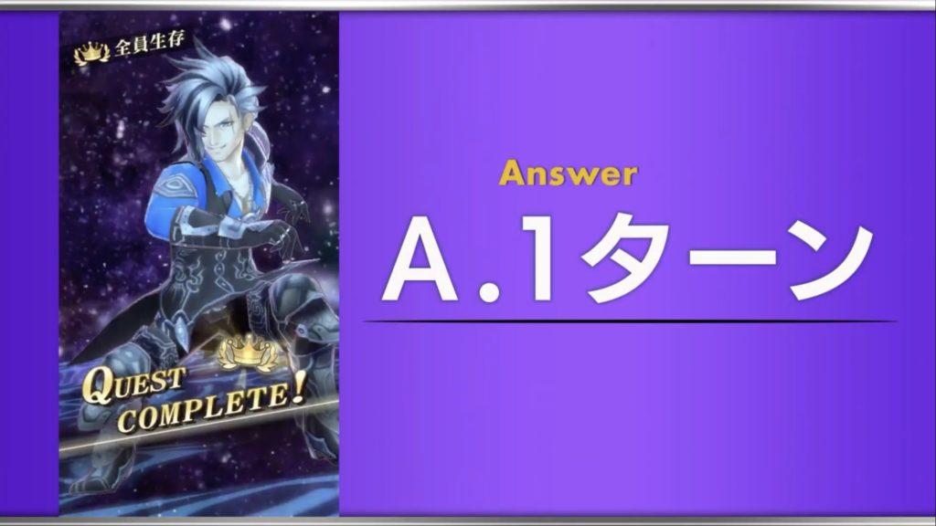 問10解答