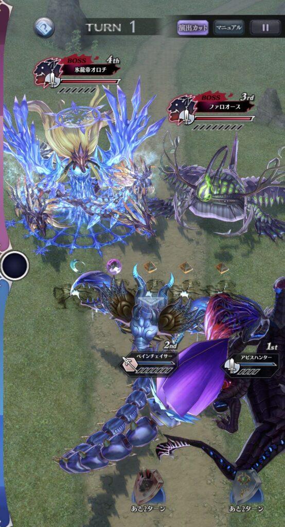 大幻獣Wars